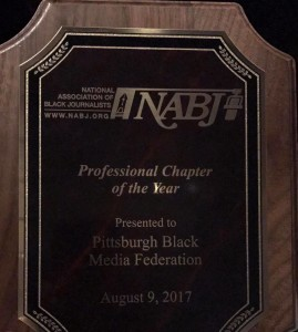 PBMF 2017 chapter of the year award